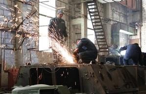 Завод на Харьковщине получил деньги от «Укроборонпрома» на зарплаты сотрудникам