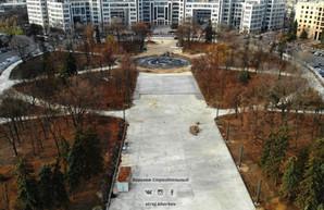 Новый фонтан и ремонт сквера на площади Свободы: аэросъемка (ВИДЕО)