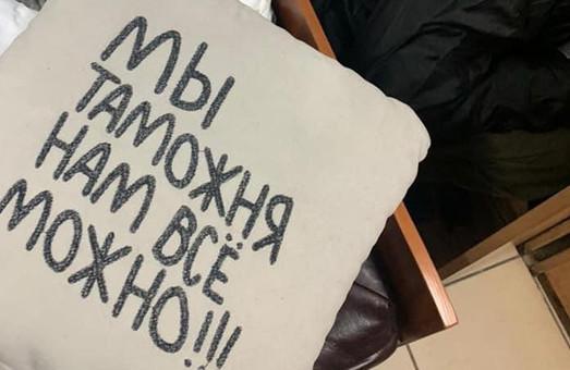 Из-за недоработки харьковских таможенников пострадал госбюджет - прокуратура