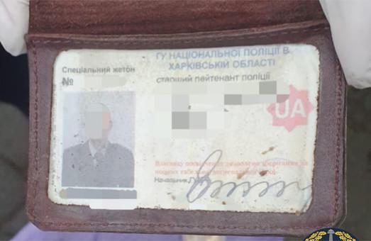 Харьковский коп торговал наркотиками (ФОТО)