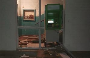 Взрыв банкомата под Харьковом: названа сумма похищенного
