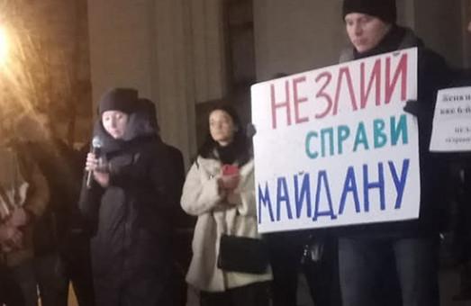 «Дела Майдана». На выходных в центре Харькова намечается пикет