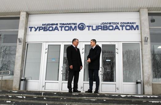 Кучер считает, что «Турбоатом» может стать аналогом Siemens