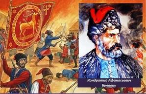 Салтов или Трехизбянка: где родился Кондратий Булавин