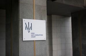 Суд не отстранил подозреваемого НАБУ директора лесхоза Сысу от должности