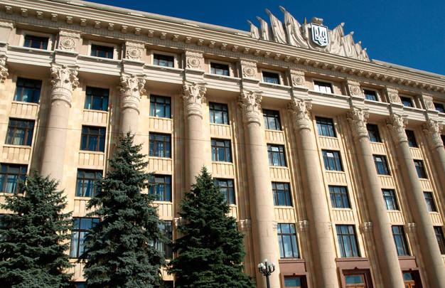 Депутаты областного совета поддержали программу Алексея Кучера по социально-экономическому развитию Харьковщины