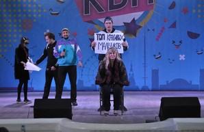 В Харькове прошел четвертьфинал молодежной лиги КВН