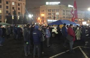 В центре Харькова снова прошел митинг (ФОТО)