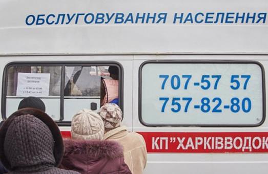 Харьковчане могут остаться без воды, если не перезаключат договора