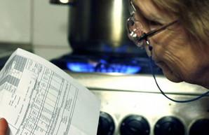 Харьковчанам начисляли «лишний» газ в платежках – АМКУ
