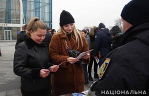 Харьковчан учили противостоять насилию (ФОТО)