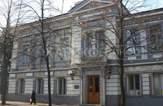 Еще на шести зданиях Харькова появятся QR-коды