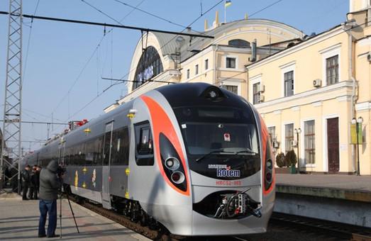 Из Харькова пустят новые скоростные поезда