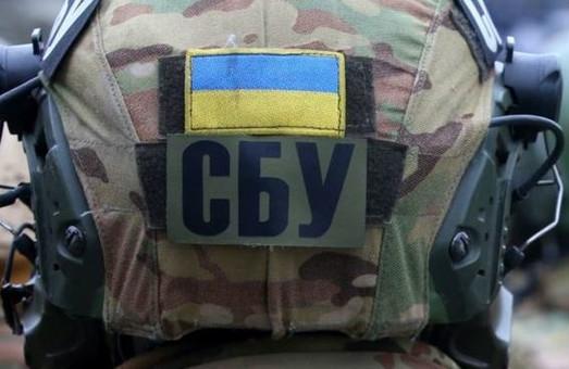 Крымский псевдопатриот собирался на Харьковщине шпионить для ФСБ