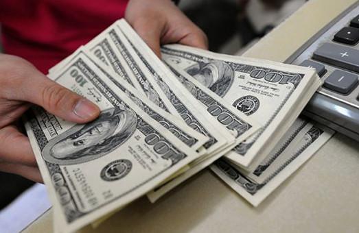 В Харькове работница банка присвоила крупный вклад клиента