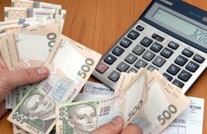 Субсидии: в ХОГА сделали предупреждение получателям зарплат «в конвертах»