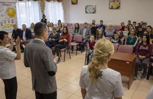 Дети Харьковщины бесплатно получили слуховые аппараты