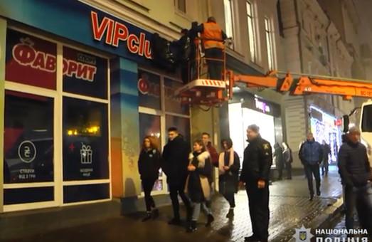 Облавы на харьковские казино: сотни заведений закрылись сами (ФОТО, ВИДЕО)