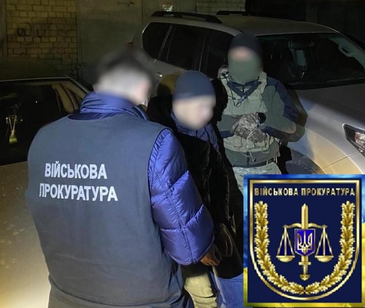 Недорого: харьковский следователь продавал секретную информацию в Россию фото