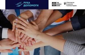 На Харьковщине десятки безработных стали предпринимателями благодаря проекту «Рука помощи»