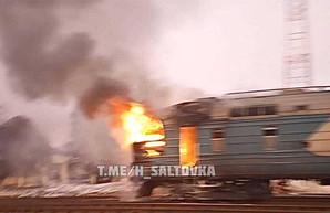 В харьковской электричке загорелась кабина  (ФОТО)