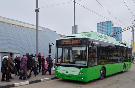 От метро «Героев Труда» до Северной Салтовки пустили троллейбусы