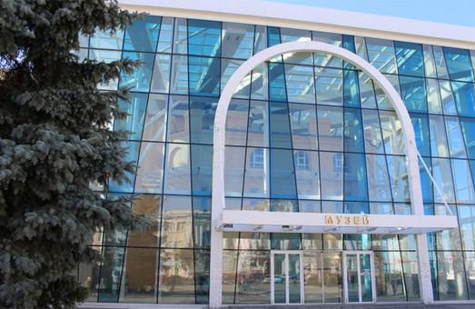Харьковский исторический музей три дня будет бесплатным