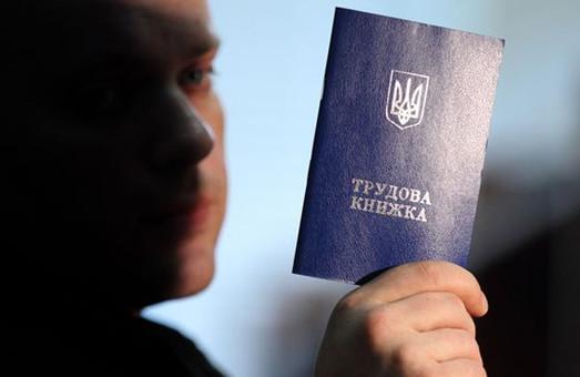 Харьковские предприятия оштрафовали за работников-нелегалов