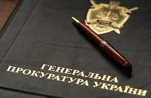 Пытки в харьковской колонии: делом занялась ГПУ