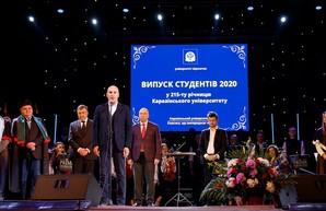 Ярославский напутствовал выпускников университета им. Каразина