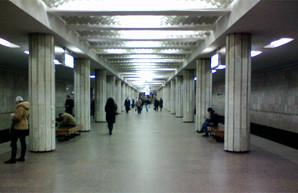 В харьковском метро из-за поломки пустили резервный состав