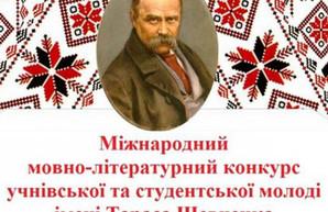 Харьковская школьница будет получать стипендию президента