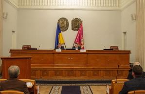 Кучер дал старт разработке Стратегии развития Харьковщины на ближайшие  7 лет