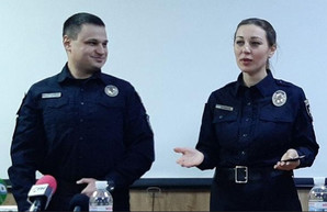 В патрульной полиции Харьковщины - новый начальник