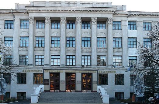 Харьковский вуз оштрафовали на миллион