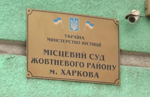 Насиловал девочку, ее бабушку и убил двух кошек: в Харькове вынесли приговор насильнику