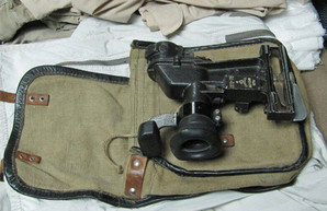 На «Гоптовке» у россиянина обнаружили прицел к гранатомету (ФОТО)