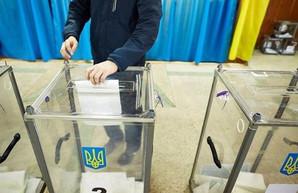 Новые выборы нардепа на Харьковщине обойдутся в 10 миллионов