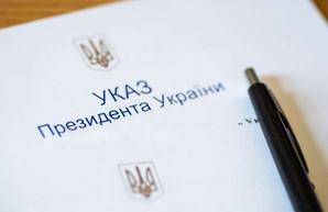 День Соборности: Зеленский наградил пятерых харьковчан