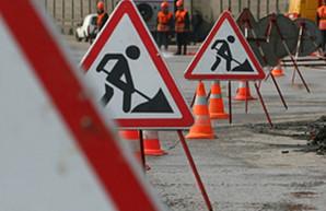 Улицу Астрономическую перекрыли до конца февраля