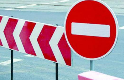 В Харькове на три дня частично перекрыли улицу