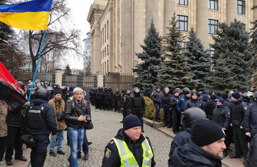 Столкновения под ХОГА: два пикета устроили «разборки» (ФОТО, ВИДЕО)