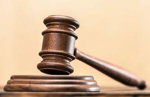 Изнасиловал и убил: в Харькове судят преступника