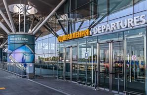 Из Харькова добавят авиарейс в Киев