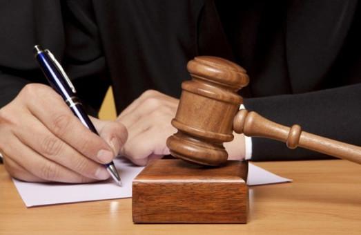Харьковского взяточника из Фонда госимущества будут судить