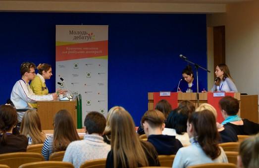 Дипломаты из ФРГ и Польши и ученики из 30 городов посетили финал национального проекта «Молодь дебатує» в Харькове