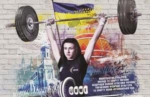 Харьковчанка установила рекорды Украины в тяжелой атлетике среди юниоров