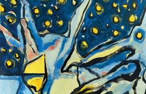 В Художественном музее откроется выставка живописи Владимира Лободы «Гілея. Відлуння»