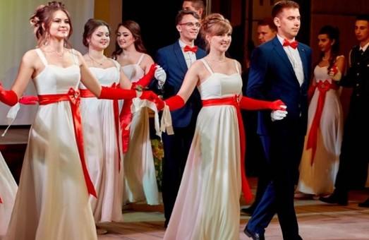 В Харькове пройдет благотворительный бал «Когда сбываются мечты»