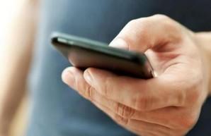 В Харькове для любителей спорта разработают новое мобильное приложение